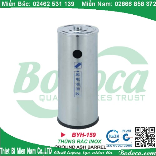 Thùng rác inox có nắp đậy BYH-159