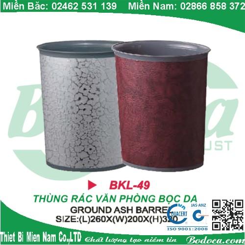 Thùng rác văn phòng nhựa bọc da hoa văn BKL-49